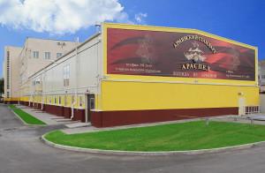 Минский завод